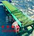 三级伸缩皮带机邮件装车皮带输送机倾斜式爬坡运输机