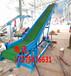 有机肥包袋装车皮带输送机倾斜可调节高度皮带机