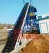 化肥尿素装车皮带机倾斜升降可调输送机折叠式物料运输机