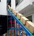 倾斜式爬坡式皮带机Z型装车皮带输送机化工颗粒带式运输机