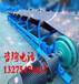 济南历下清洁区专用传送带低价格倾型爬坡皮带机承接定做