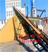 内蒙古沙土装船皮带输送机价格优质带式运输机结构原理