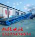福建三明钢渣铁屑装车输送机输送平稳整机可移动皮带机经久耐用