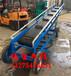 山东烟台人字形防滑传送机800带宽皮带输送机生产批发