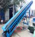 江苏连云港20米出入仓带式传送机15米长的皮带机订做薄利多销薄利多销
