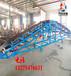 连云港装卸料带式传送机流水线作业轻型传送机通用性