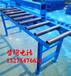 福建南平稻谷装车带式传送机多规格订做折叠式输送机承接定做