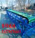 河南洛阳槽型挡边传送带订做救援物资传送机订购来电咨询报价