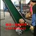 仓库粮食装车皮带机电动升降调节输送机水泥带式传送机
