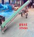 莱西工业化肥装车皮带机上下货爬坡皮带机型号全