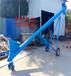 山西忻州圆管式密封粉剂上料机耐酸碱片碱不锈钢提料机行业资讯