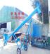 四川凉山钢管饲料提升机不锈钢工业食盐上料机在线指导安装