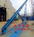 蚌埠平板式轻型物料运输机20米长的皮带机厂家报价