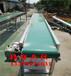 巴中空心砖工地搬卸输送机传送散装物料加挡板胶条密封厂家报价