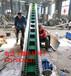 不锈钢皮带输送机化工颗粒PVC带传送机自定义规格
