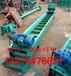 锅炉刮板除渣机多用途钙粉刮板机刮板式链条输送机