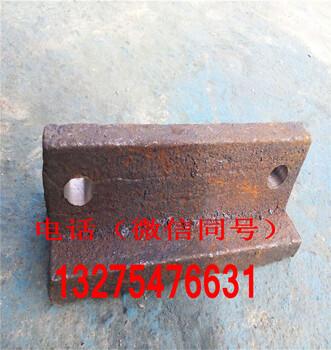 埋刮板輸送機型號刮板機刮板用材料Ljxy山東出渣機生產