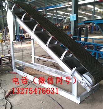 专业定制皮带保送机厂家直销矿用皮带机型号加挡板式锯末木片卸车传送机