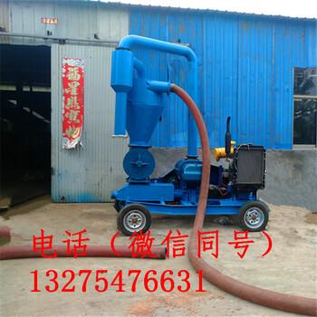 脈沖除塵輸送設備省人工吸糧機農場糧庫專用