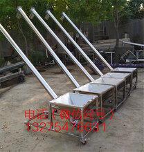 304不銹鋼螺旋提升機粉劑蛟龍上料機廠家生產圖片