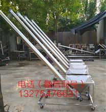 颗粒螺旋上料机厂家推荐垂直螺旋提升机图片