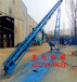 浙江宁波砂石料耐磨传送带装车高效率倾斜皮带机供应商