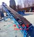 福建南平蔬菜水果装车爬坡输送机散沙输送放跑偏皮带机优质生产