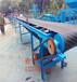 广东湛江耐用易组装皮带输送机互动型购买皮带输送机好口碑