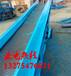 浙江丽水倾角式物料运输机成件物品运输机规格自定义