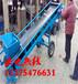 吉林长春木材重型物料输送机就订这台皮带输送机专业加工