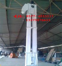 呼伦贝尔环链牵引钢斗式加料机鱼饲料斗式提升机供应商图片