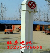 潍坊低速无破损斗式提升机牲畜粪便垂直斗提机批发采购图片
