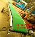 广州下乡收粮装车皮带机绿色健康五谷杂粮皮带传送