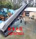 随州豆粕运输带式装车机美容产品打包皮带输送机