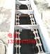 高爐灰輸送刮板機40t刮板輸送機鏈條Ljxy刮板機型號