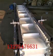 茂名装卸货小型皮带输送流水线简易型带式装车机图片
