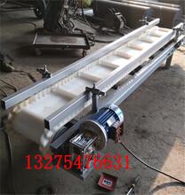 芜湖皮带输送机型号专用防滑输送机图片