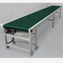 定做铝型材皮带输送机皮带输送机规格型号斜坡式输送机图片