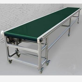 鋁材爬坡輸送機食品包裝輸送機皮帶機規格型號含義