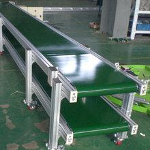 铝型材输送机价格电子原件传送机皮带输送机规格型号