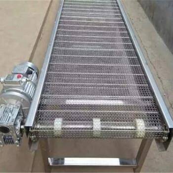 金属网带输送机批量加工食品专用输送机