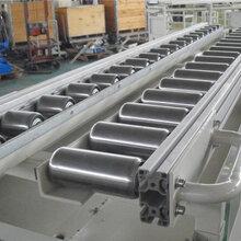 溧阳专业生产纸箱动力辊筒输送机厂家定制滚筒生产输送线