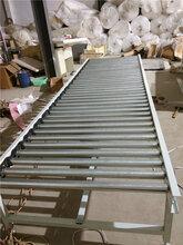 茂名专业生产倾斜输送滚筒伸缩辊筒输送机
