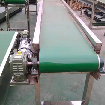 精品鋁型材傳機食品專用輸送機一米皮帶機型號