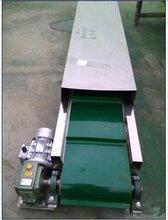食品级铝型材输送机电子原件传送机矿用皮带机型号图片