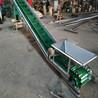 防滑綠色帶送料機