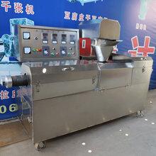 腐竹机酒店优质耐用原生态电动蒸汽款豆皮机xy1