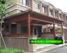 北京防腐木厂家直销定制户外园林用品木栅栏地板葡萄架