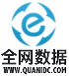 深圳服务器托管,深圳服务器租用,首选全网数据中心
