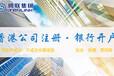 香港花旗银行加急开户不用买理财2周开好户